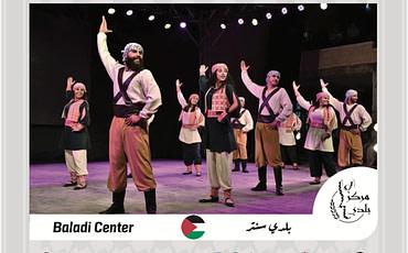 مركز بلدي يشارك في يوم التضامن العالمي مع الشعب الفلسطيني